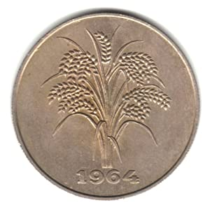 1964 vietnam 10 dong coin value