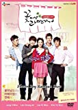 Cool Guys Hot Ramen / Flower Boy Ramyun Shop Tv Drama Dvd NTSC All Region (Korean Audio with Good English Subtitle) 4 Dvd Boxset