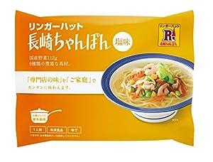 リンガーハット 長崎ちゃんぽん塩味 3食入り