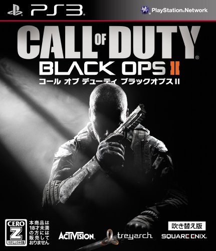 Call of duty black ops II [dubbed] [CERO rating [Z]]