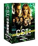 CSI:科学捜査班 シーズン7 コンプリートDVD BOX-I