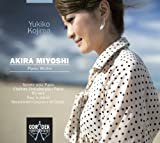 Akira Miyoshi: Piano Works