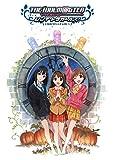 アイドルマスター シンデレラガールズ 1【完全生産限定版】 [Blu-ray]