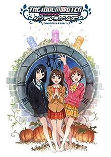 アイドルマスター シンデレラガールズ Blu-ray
