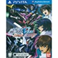 Mobile Suit Gundam Seed Battle Destiny (Japanese language) [Asia Pacific Edition]