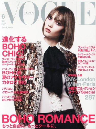 VOGUE JAPAN (ヴォーグ ジャパン) 2013年 06月号 [雑誌]