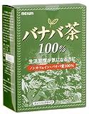 バナバ茶100% 2g*30袋