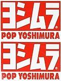 東洋マーク ヨシムラ ステッカー ホワイト/レッド SY-1