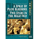 A Spray of Plum Blossoms/Two Stars in the Milky Way ~ Lingyu Ruan
