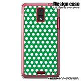 HTC J ISW13HTハード ケース カバー ジャケット/1216_水玉模様_緑/CR