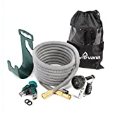 50 ft Expandable Garden or Car Wash Hose POWER BUNDLE. Strongest New TRIPLE Core Latex Technology, Brass Connectors. Includes FREE Wall Mount, 7 pattern spray nozzle, storage bag, and 2-way Splitter!