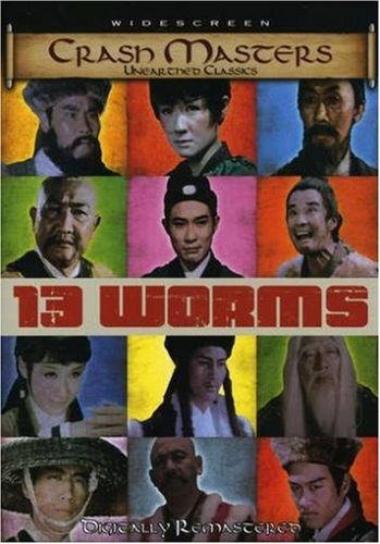 Cover art for  The 13 Worms