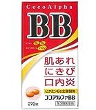 【第3類医薬品】ココアルファBB 270錠