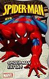 echange, troc Marvel - Spider-Man