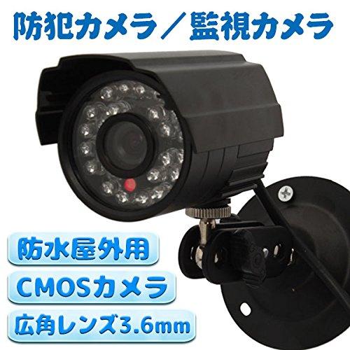 """防犯カメラLED24個 1/3""""MOS 赤外線搭載暗視可能 広角レンズ3.6mm搭載 防水 並行輸入品品品ニニプラ -"""