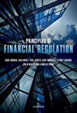img - for Principles of Financial Regulation book / textbook / text book