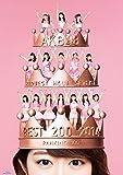 AKB48 リクエストアワーセットリストベスト200 2014 (100-1ver.) スペシャルBlu-ray BOX