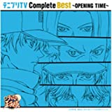 テニプリTV Complete Best~OPENING TIME~