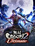 PlayStation 3 無双OROCHI 2 Ultimate