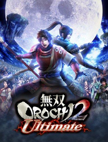 """無双OROCHI 2 Ultimate (初回特典 趙雲&石田三成&かぐや """"ハロウィン"""
