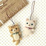 羊毛フェルトで作る白猫と茶トラネコのふわふわマスコット☆ストラップ手作りキット スターターセット(針・マット)付き