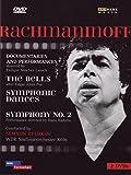 Rachmaninov;Sergei Bells/Symph [Import]