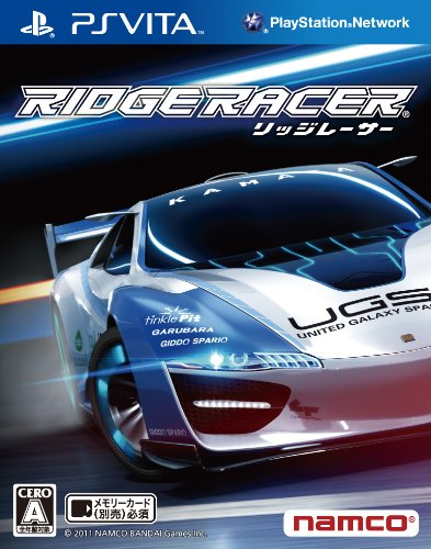 Ridge Racer [Japan Import]