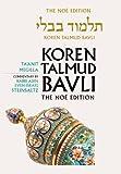 Koren Talmud Bavli Noé, Vol.12: Ta'anit / Megilla, Hebrew/English, (Color)