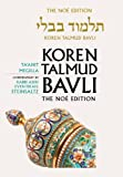 Koren Talmud Bavli Noe, Vol.12: Ta anit Megilla, Hebrew English, (Color)