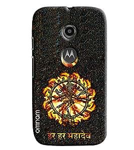 Omnam Bharatnatyam Effect With Har Har Mahadev Written Printed Designer Back Cover Case For Moto E2