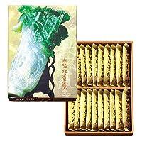 台湾 お土産 故宮博物院 エッグロール 台湾土産 海外土産