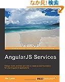 Angularjs Services