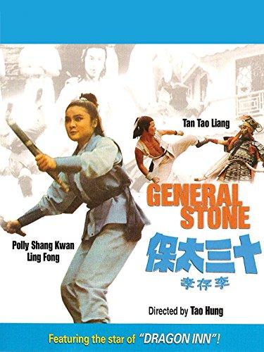 General Stone