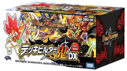 デュエル・マスターズ DMX-09 TCG デッキビルダー鬼DX ガンバ!勝太編