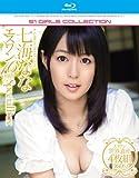 七海なな エスワン16時間SpecialBox (ブルーレイディスク) エスワン ナンバーワンスタイル [Blu-ray]