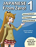 Japanese from Zero! 1: Proven Techniq...