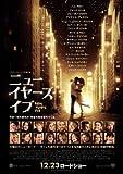 �˥塼���䡼�������� [DVD]