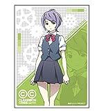 きゃらスリーブコレクション マットシリーズ 「Classroom☆Crisis」 白崎イリス (No.MT184)