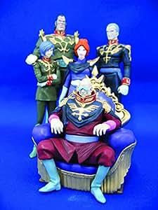 Amazon.com: Mobile Suit Gundam: Haro Capsule Zabi