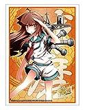 ブシロードスリーブコレクションHG (ハイグレード) Vol.786 艦隊これくしょん -艦これ- 『球磨』