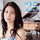 松下奈緒 CD 「Scene25 ~Best of Nao Matsushita」