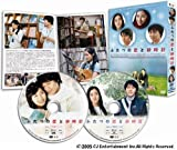 ふたつの恋と砂時計[DVD]