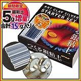 おじゃマップ放送記念アートクレイシルバースターターセット【銀粘土 5g増量・リングモールド・レシピ付】