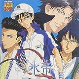 ミュージカル「テニスの王子様」THE IMPERIAL PRESENCE 氷帝 feat.比嘉 Ver.4代目青学VS氷帝Aを試聴する