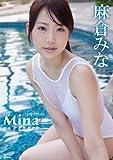 麻倉みな Mina【DVD】