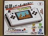 Fc-Portable【メーカー生産終了】
