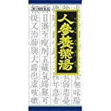 【第2類医薬品】人参養栄湯エキス顆粒クラシエ 45包
