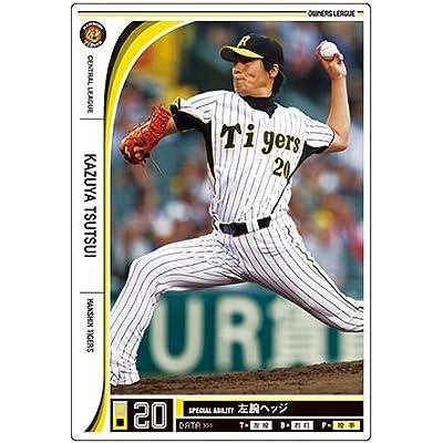 オーナーズリーグ09 白カード 筒井和也 阪神タイガース