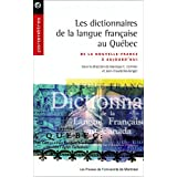 Monique c cormier books biography blog - Office de la langue francaise dictionnaire ...
