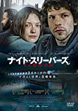 ナイト・スリーパーズ ダム爆破計画 [DVD]